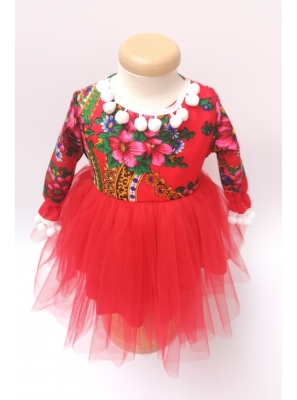 Rochita Traditionala Anda
